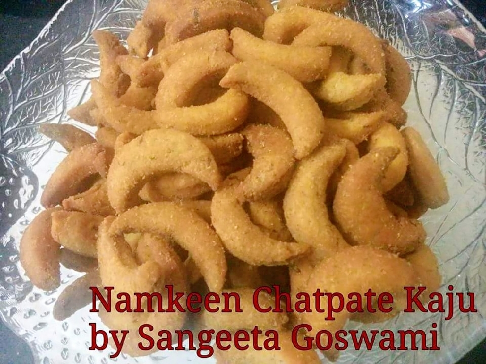 Chatpate Kaju (Air Fried)